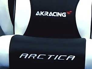 akracing premium gaming chair