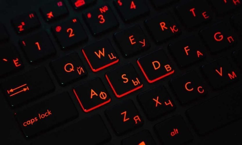 What is a RGB Keyboard The Benefits of Keyboard Backlighting