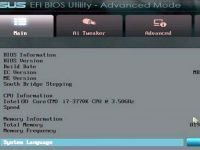 What is UEFI? What Does UEFI Stand For?